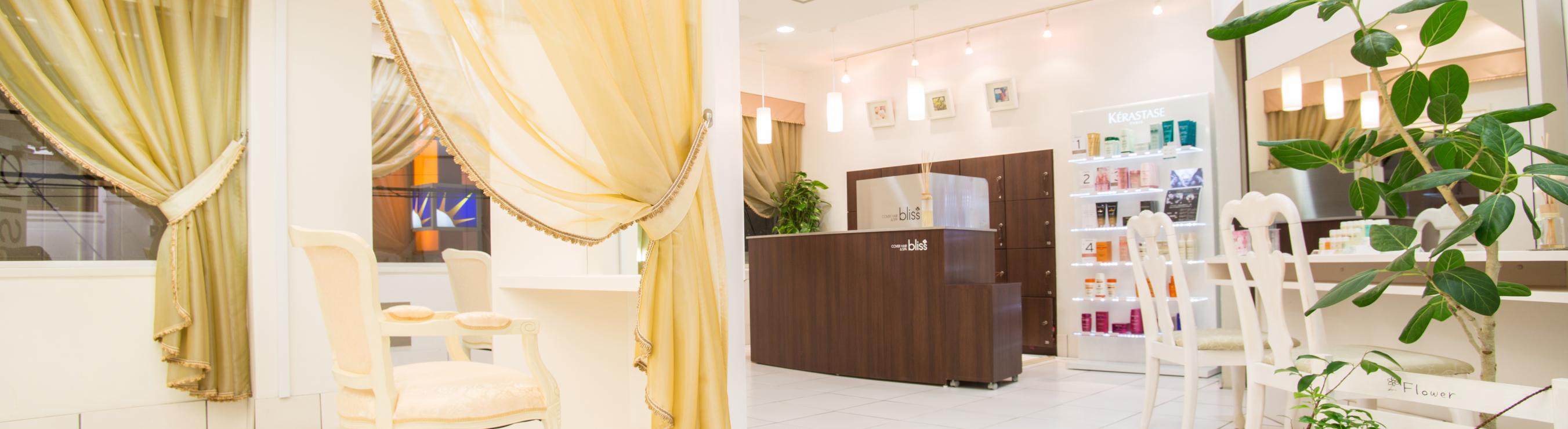 Coverhair&SPA bliss浦和店