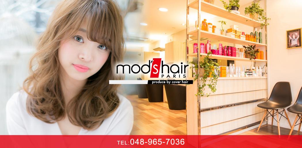 mod's hair 越谷