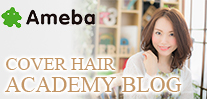 COVER HAIR ACADEMY BLOG