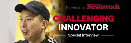 CHALLENGING INNOVATOR powered by Newsweek